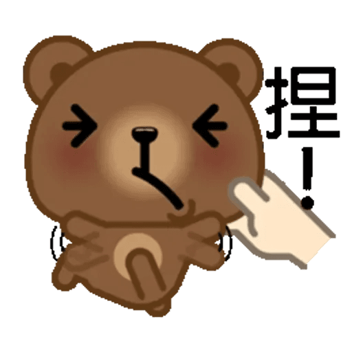 熊仔 - Sticker 13