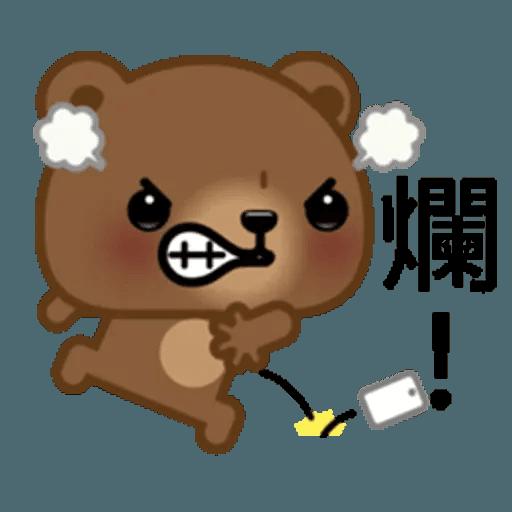 熊仔 - Sticker 28
