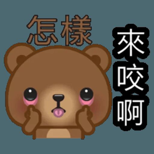 熊仔 - Sticker 29