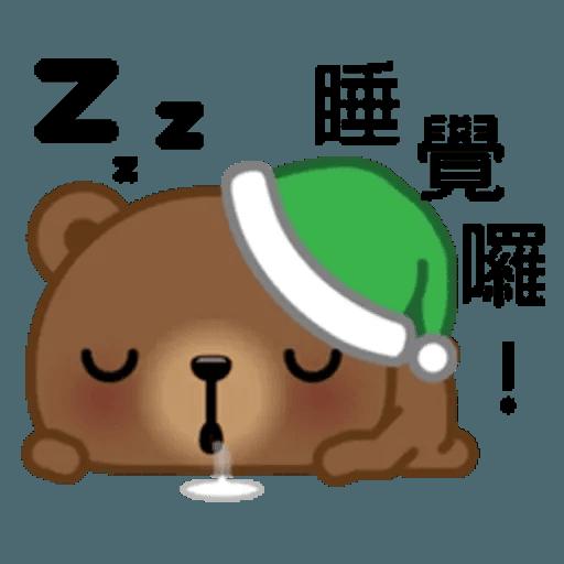 熊仔 - Sticker 12