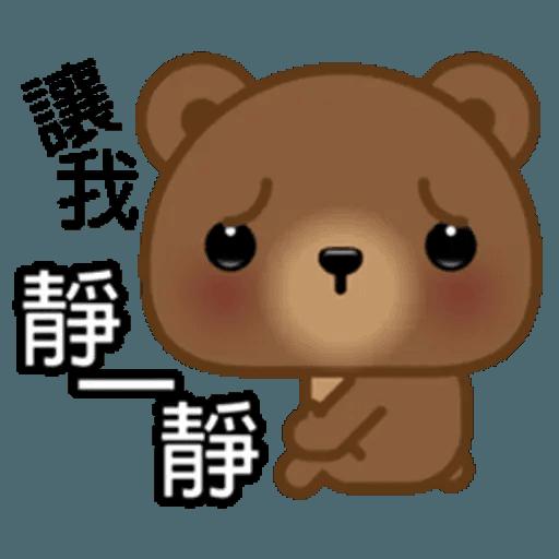 熊仔 - Sticker 22
