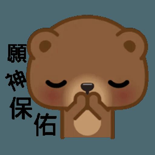 熊仔 - Sticker 19