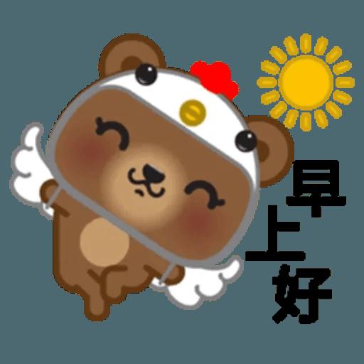 熊仔 - Sticker 3