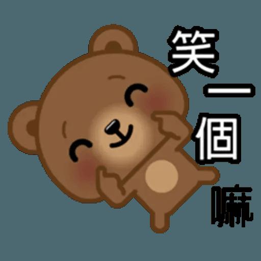 熊仔 - Sticker 25