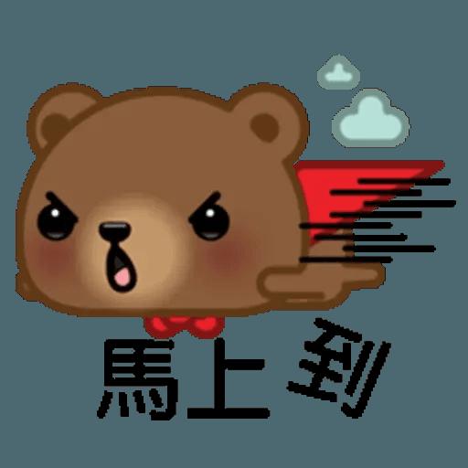 熊仔 - Sticker 23