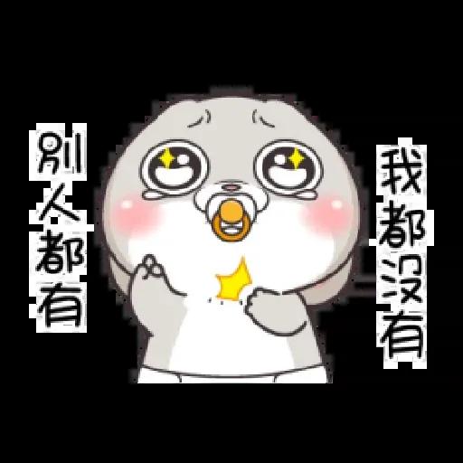 Bunny 15 - Sticker 2
