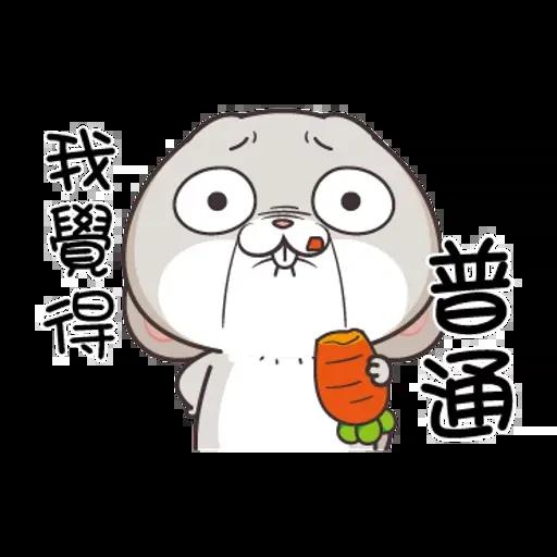 Bunny 15 - Sticker 13