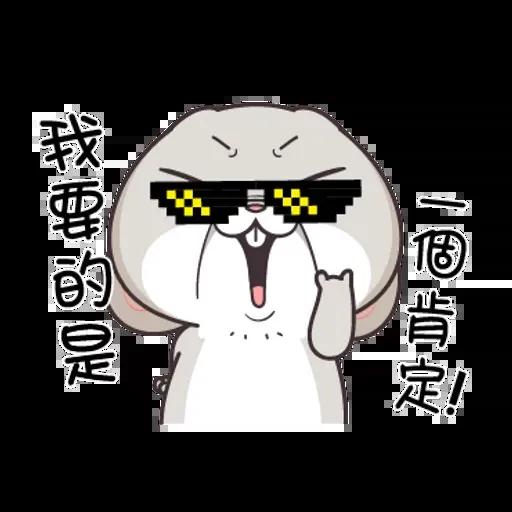 Bunny 15 - Sticker 21