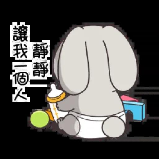 Bunny 15 - Sticker 3