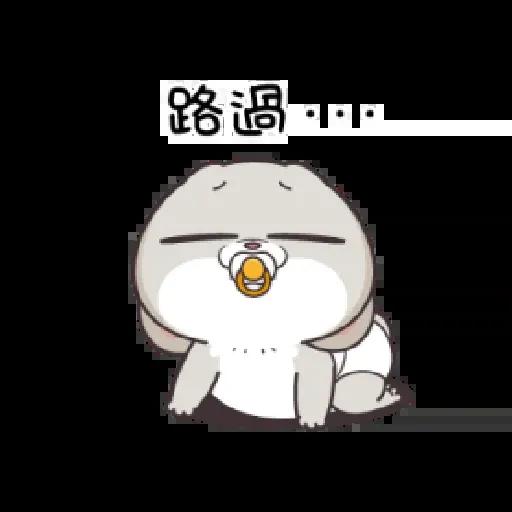 Bunny 15 - Sticker 1