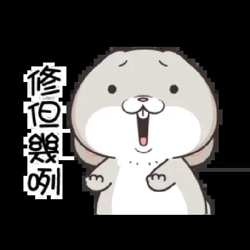 Bunny 15 - Sticker 11