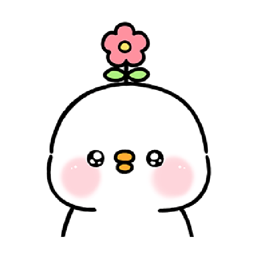 Cute and lively ducks - Sticker 6