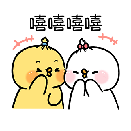 Cute and lively ducks - Sticker 21