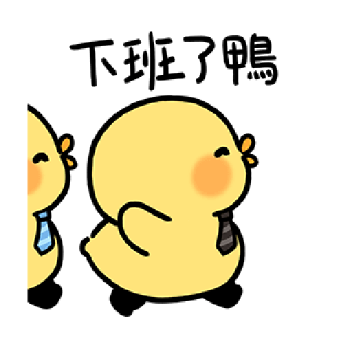 Cute and lively ducks - Sticker 13
