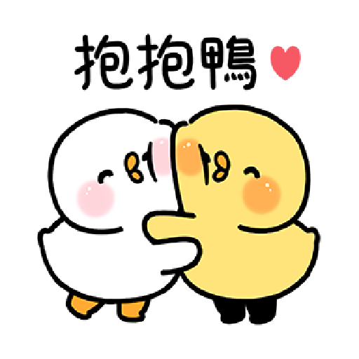 Cute and lively ducks - Sticker 24