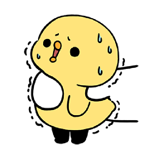 Cute and lively ducks - Sticker 19