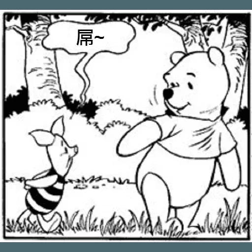 小熊維尼 - Sticker 25