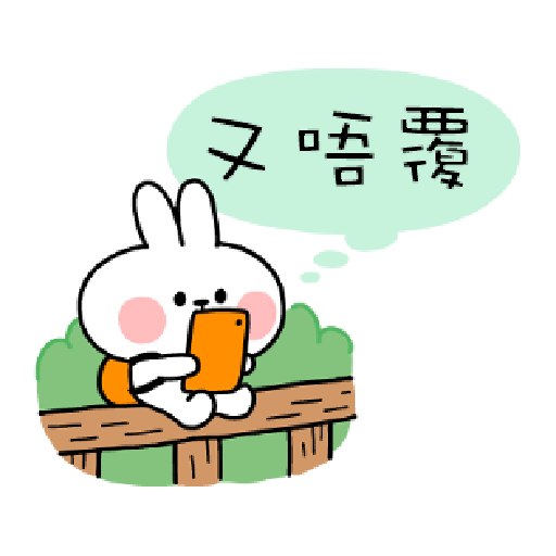 Spoiled Rabbit You-5 - Sticker 12