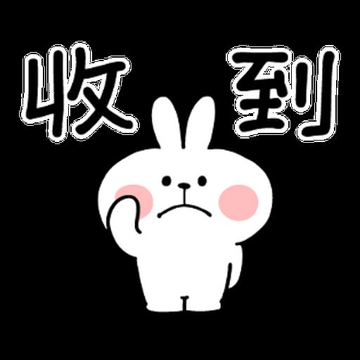 Spoiled Rabbit You-5 - Sticker 29