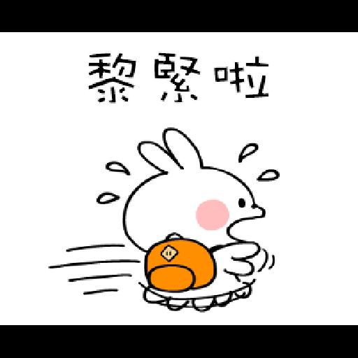 Spoiled Rabbit You-5 - Sticker 30