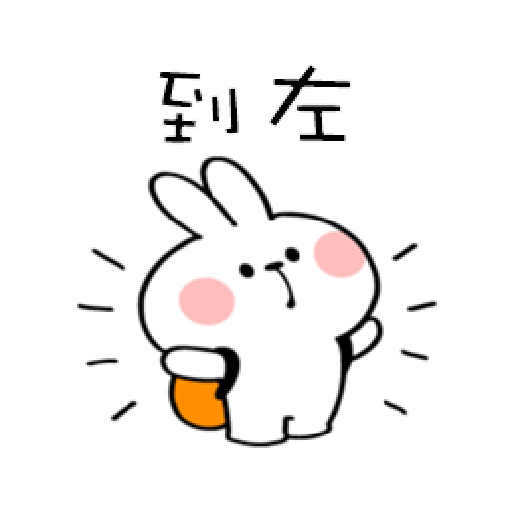 Spoiled Rabbit You-5 - Sticker 1