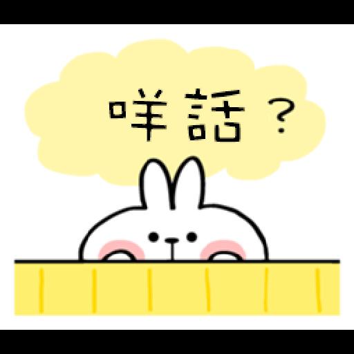 Spoiled Rabbit You-5 - Tray Sticker