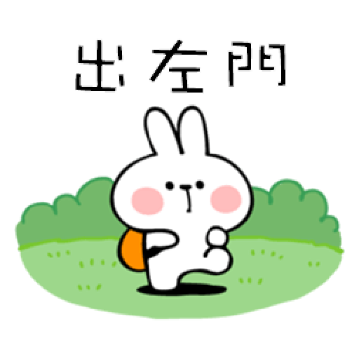 Spoiled Rabbit You-5 - Sticker 23
