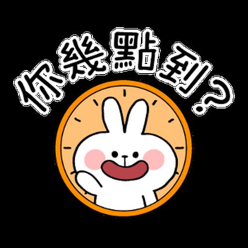 Spoiled Rabbit You-5 - Sticker 7