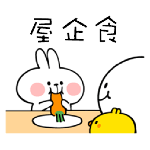 Spoiled Rabbit You-5 - Sticker 19