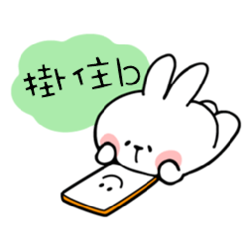 Spoiled Rabbit You-5 - Sticker 4