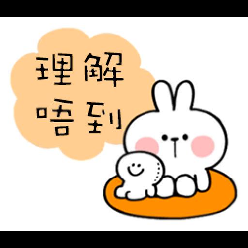 Spoiled Rabbit You-5 - Sticker 6