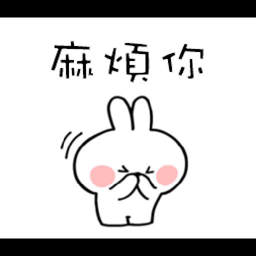 Spoiled Rabbit You-5 - Sticker 16