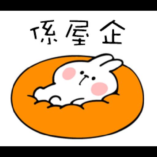 Spoiled Rabbit You-5 - Sticker 14
