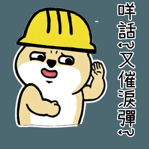 On9 - Sticker 5