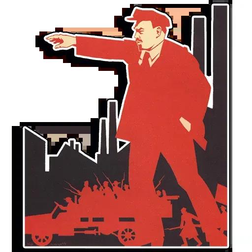 Советские плакаты - Sticker 7