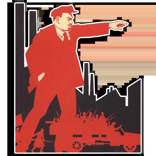 Советские плакаты - Sticker 8
