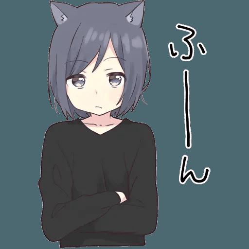 Neko Girl 1 - Sticker 6