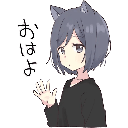 Neko Girl 1 - Sticker 15