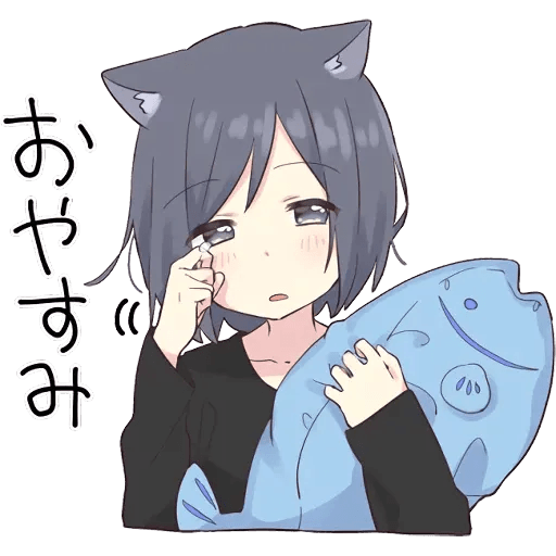 Neko Girl 1 - Sticker 14