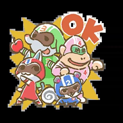 Switch c - Sticker 10