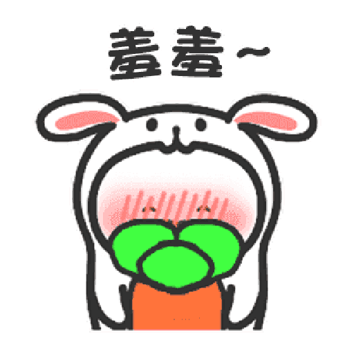 Happy baby rabbit's daily life - Sticker 5