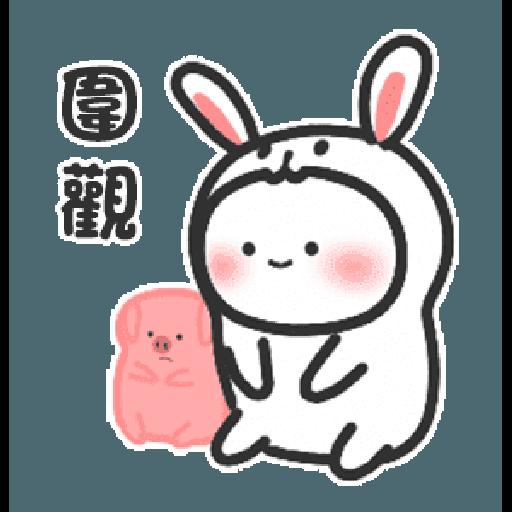 Happy baby rabbit's daily life - Sticker 8