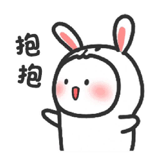 Happy baby rabbit's daily life - Sticker 23