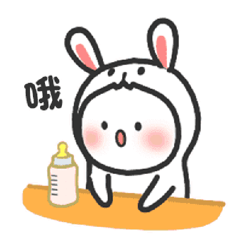 Happy baby rabbit's daily life - Sticker 6