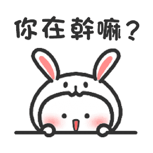 Happy baby rabbit's daily life - Sticker 21