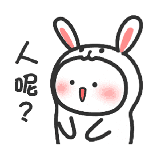 Happy baby rabbit's daily life - Sticker 17