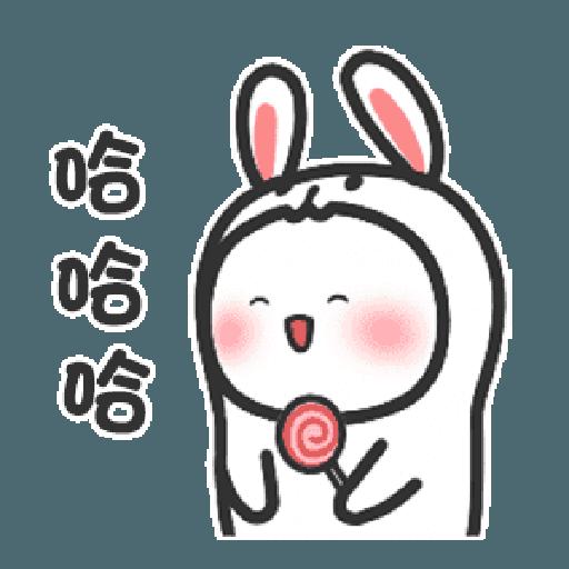 Happy baby rabbit's daily life - Sticker 11