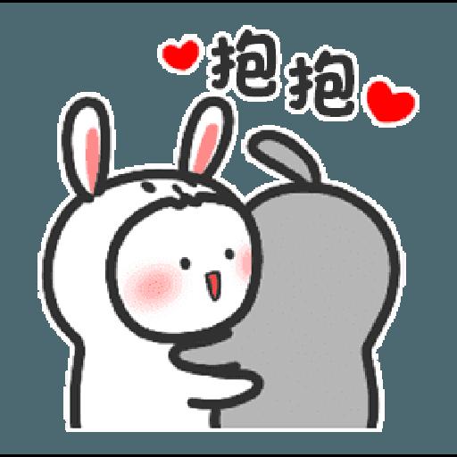 Happy baby rabbit's daily life - Sticker 22