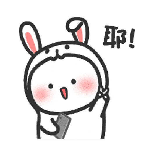 Happy baby rabbit's daily life - Sticker 12