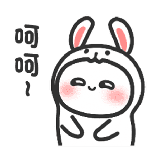 Happy baby rabbit's daily life - Sticker 3